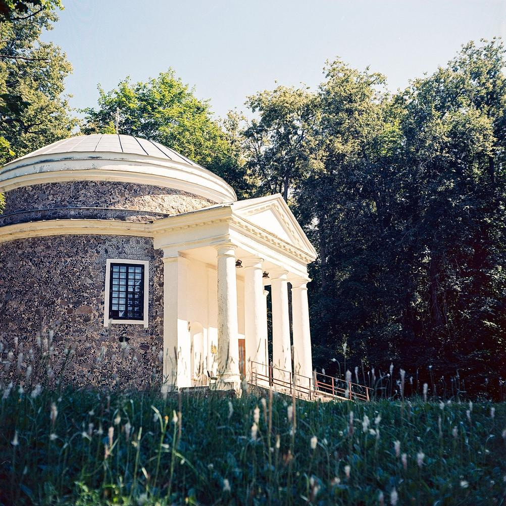 Photo of a dome shaped building.