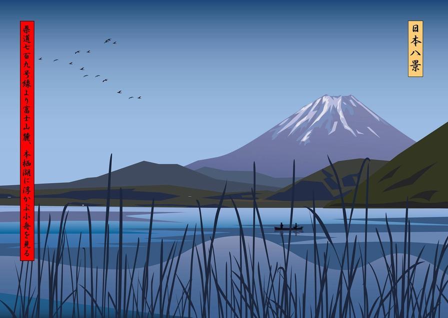 Julian Opie, Japanese landscapes