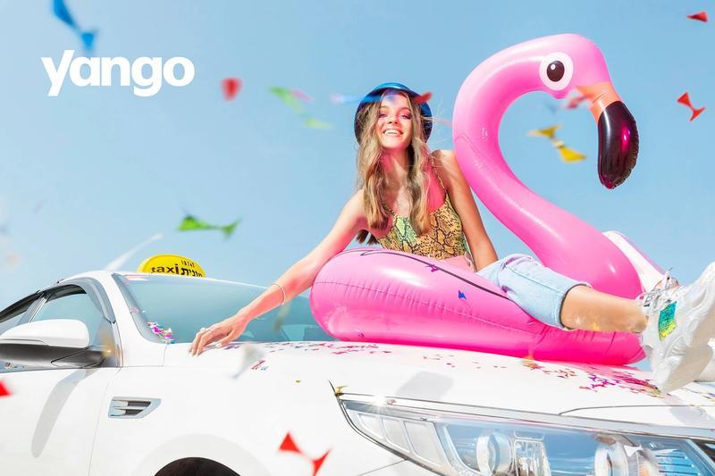Yangoo: image 5