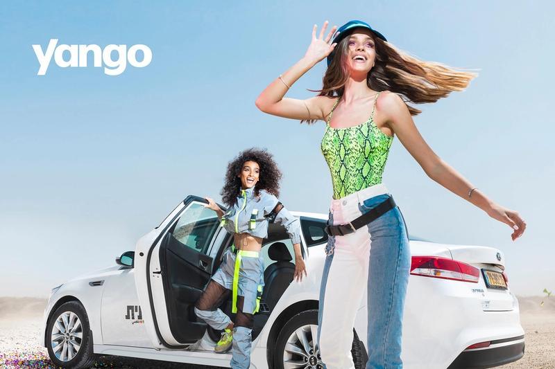 Yangoo: image 6