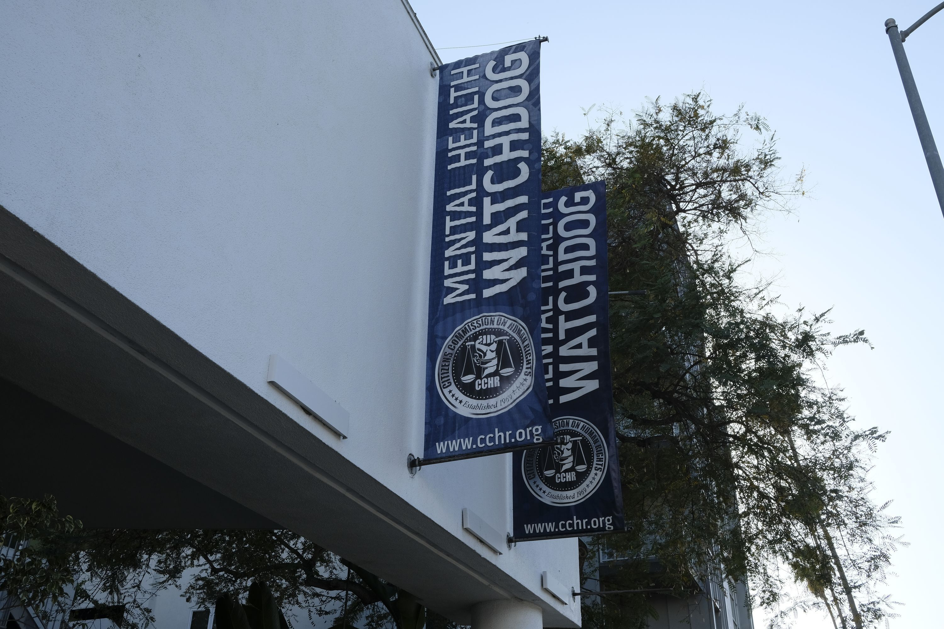 Banners along the museum building.