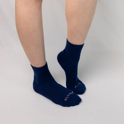 quarter-sock