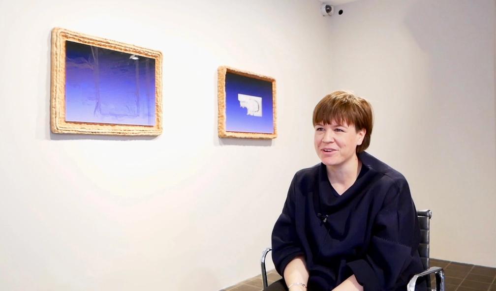 Sigrid Espelien