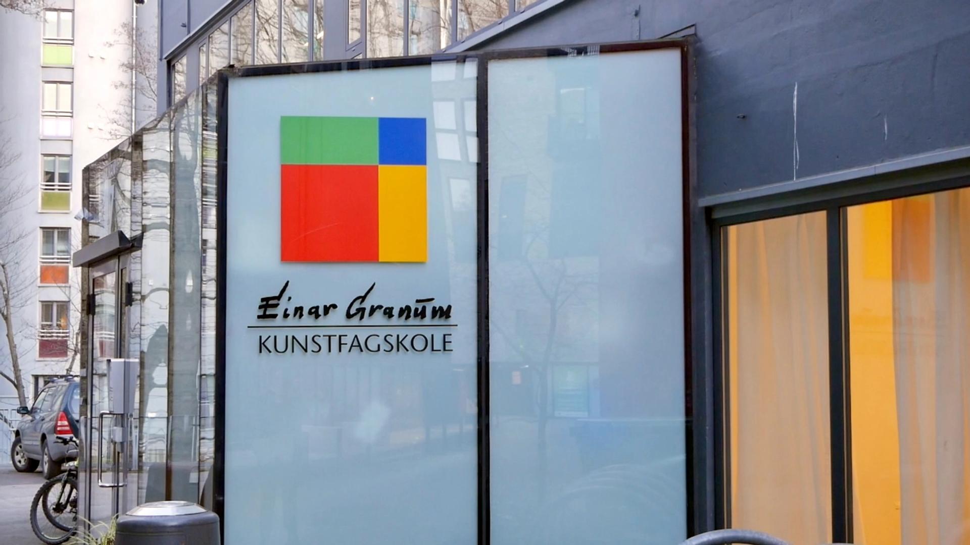 Einar Granum Kunstfagskole