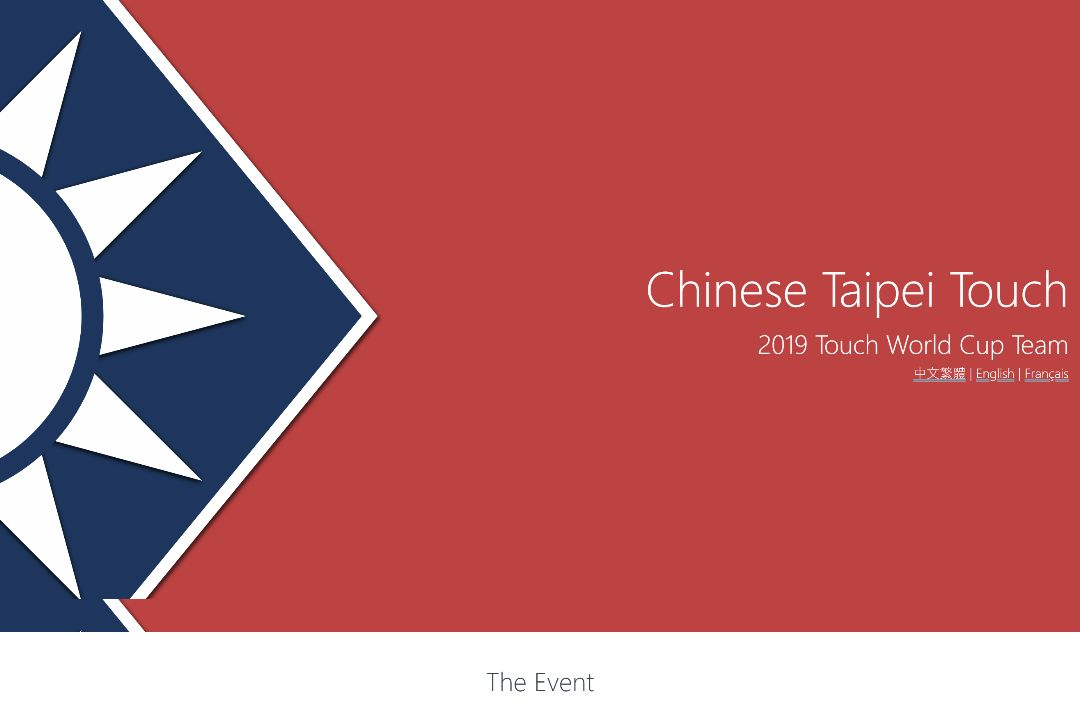 Image for chinese taipei touch 2019 world cup