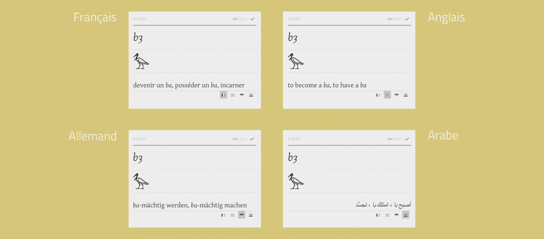 Design interface multi langues