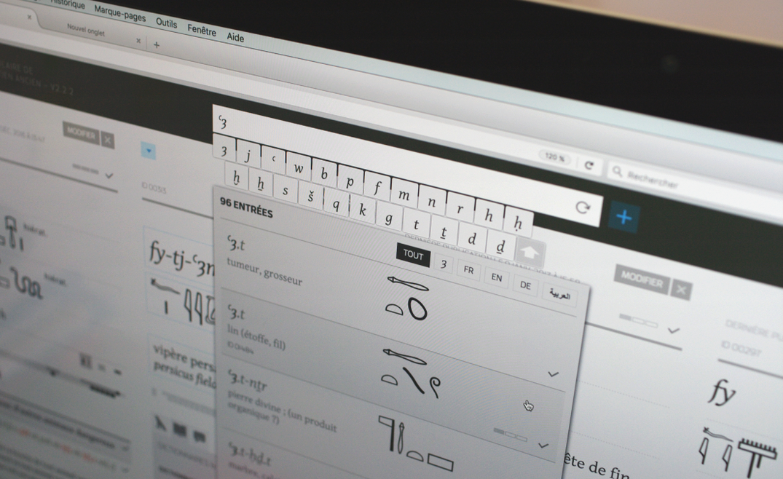 Design interface numérique sur-mesure