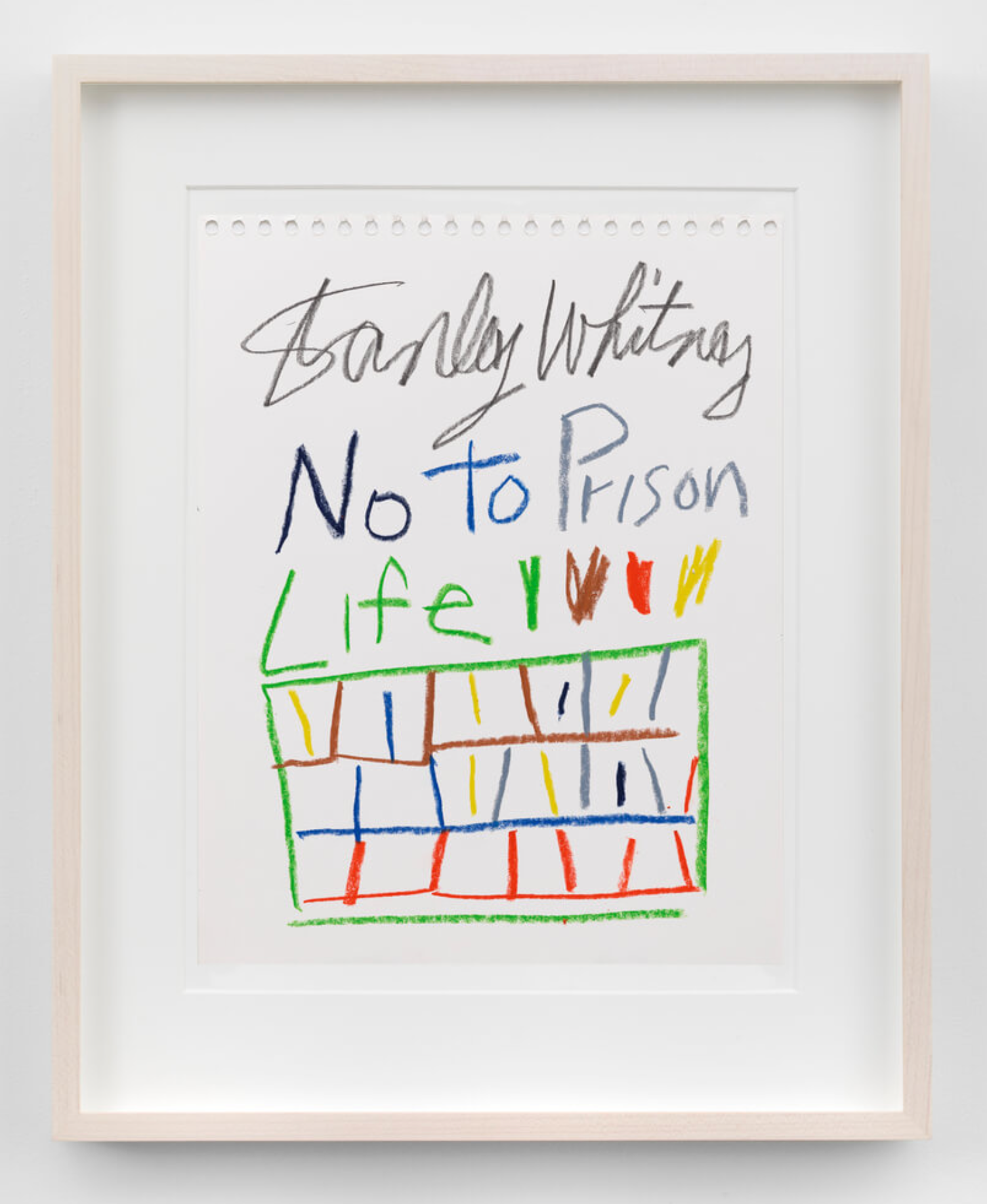 Stanley Whitney, Untitled (No to Prison Life), 2020