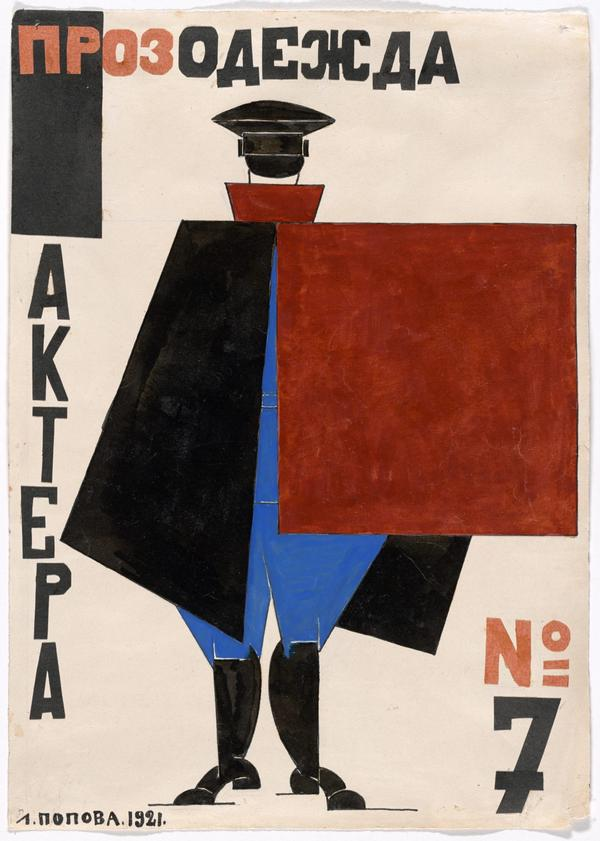 Liubov Popova, Production Clothing for Actor No. 7 (Prozodezhda aktera No. 7), 1922 (inscribed 1921), from