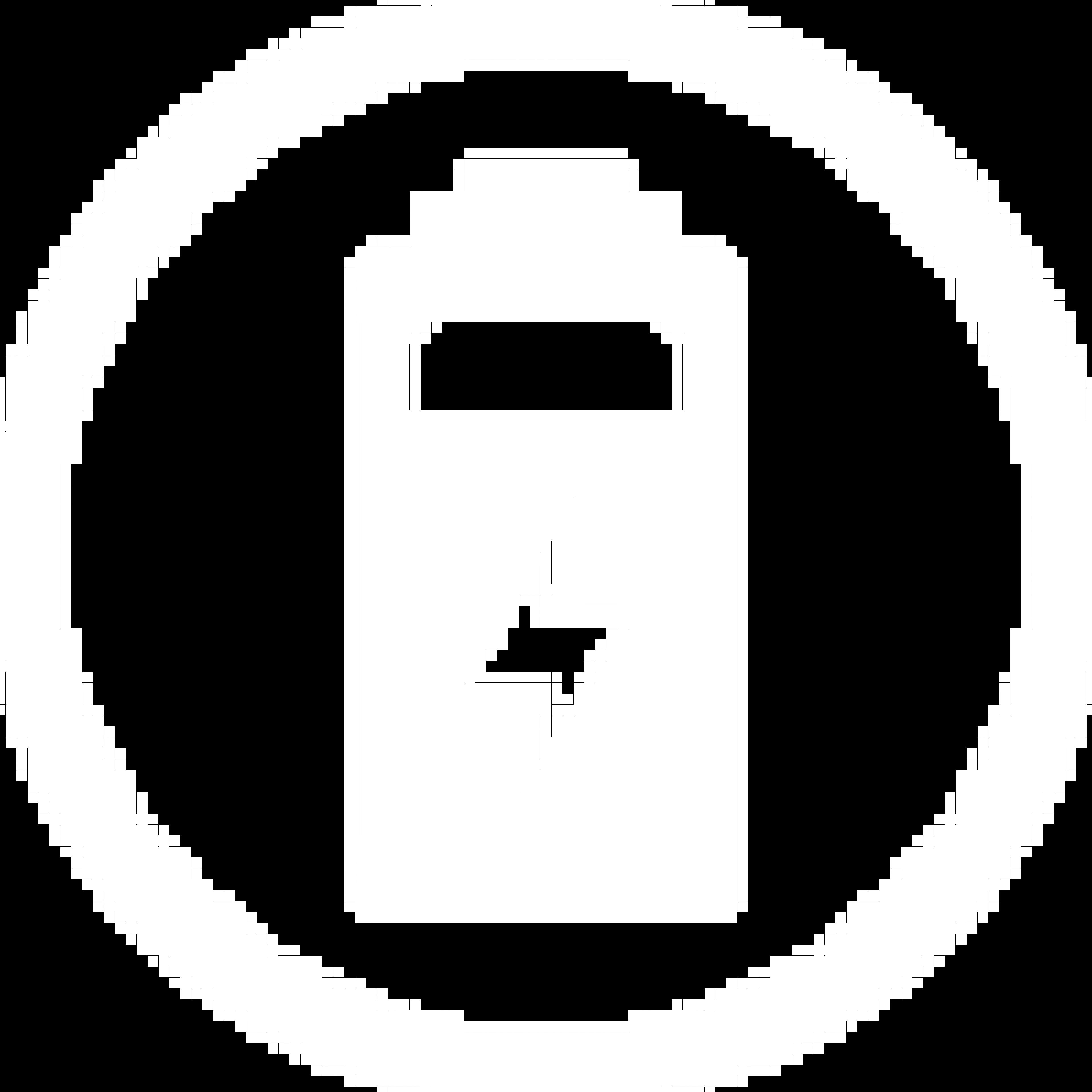 Icône blanche de batterie