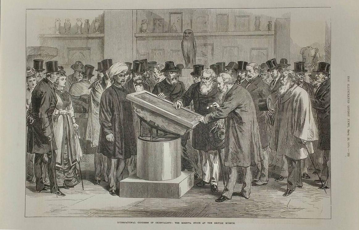 International Congress of Orientalists: The Rosetta Stone at the British Museum, 1874.