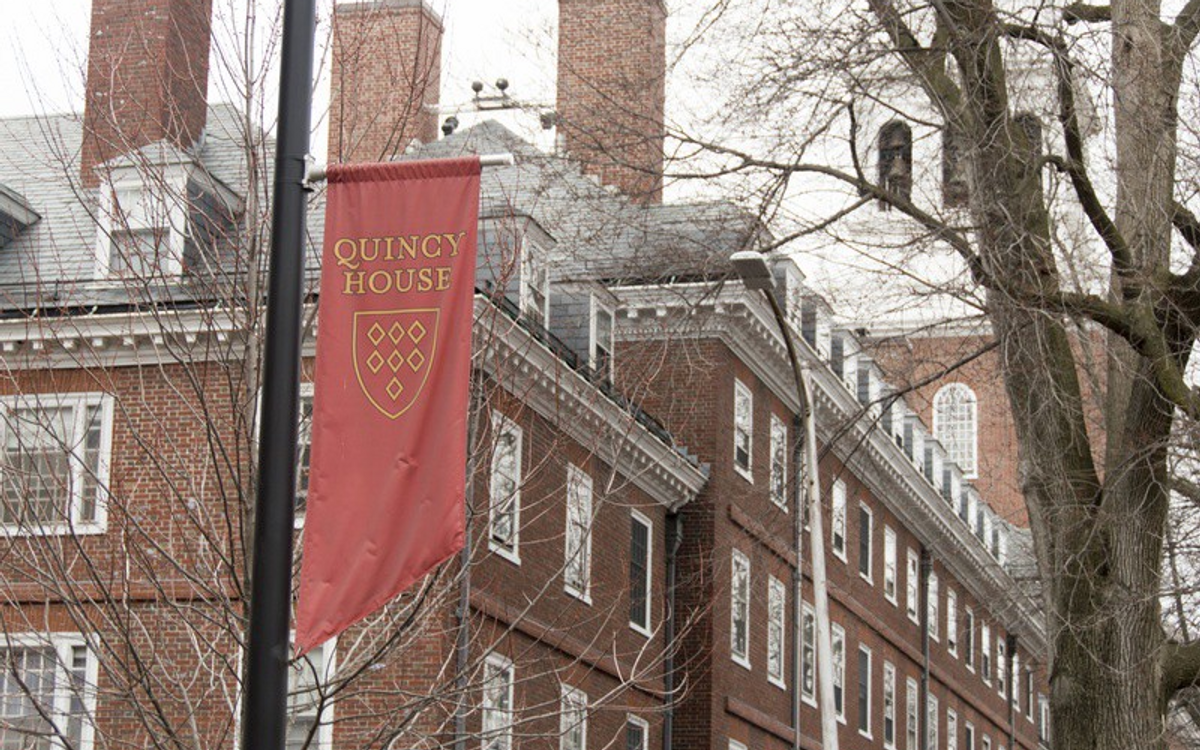 The exterior of Quincy Stone Hall. (Photo and caption credit: Gladys Kisela for the Harvard Crimson)