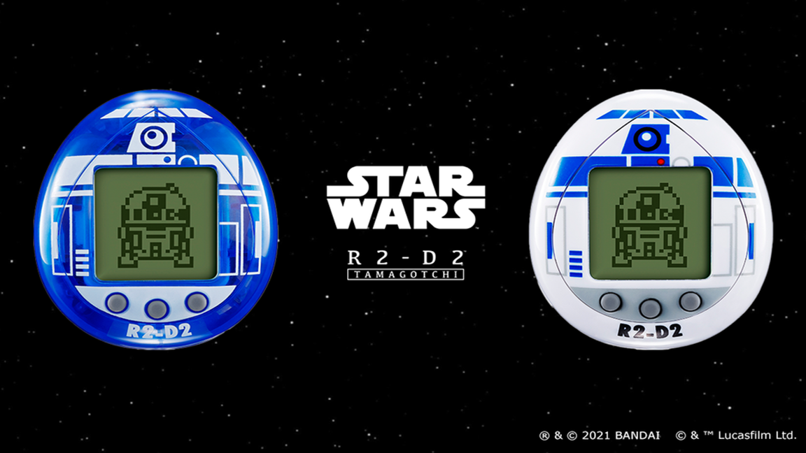 'Star Wars R2-D2 Tamagotchi' Droid will be sent to Earth this November photo from CNET