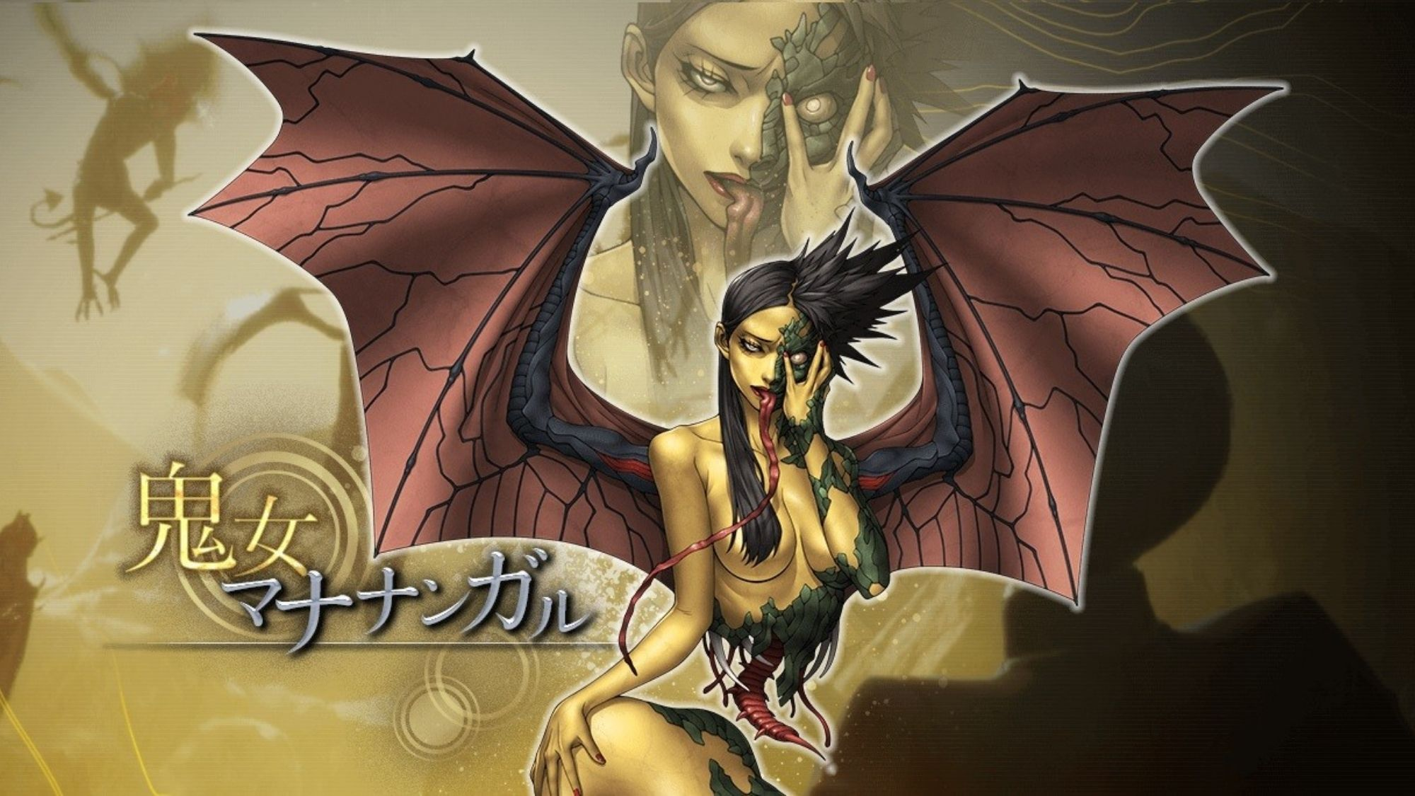Classic Japanese RPG to feature Pinoy mythical creature photo from Nintendo