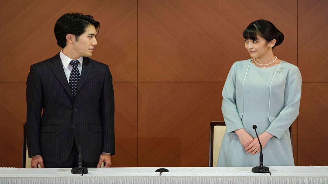 Love wins! Princess Mako of Japan gives up royal status, marries commoner photo Express & Star