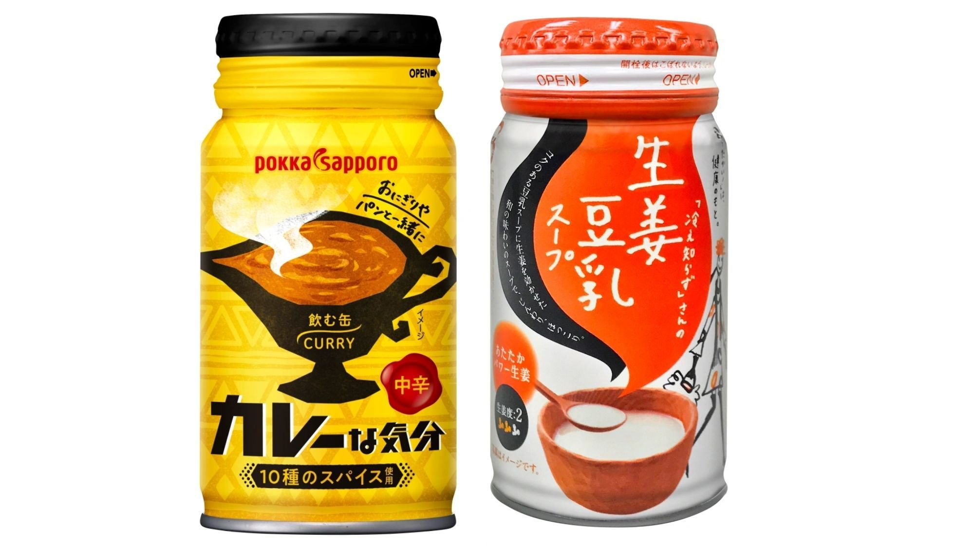 Ippudo rolls out canned ramen for commuters photo Soranews24