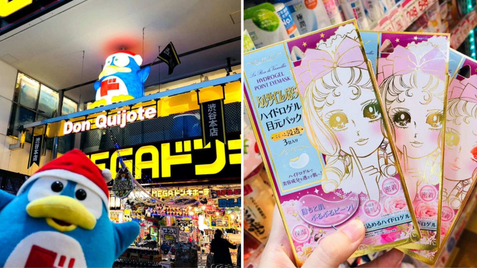 Local online shoppers can now order from Japanese store Don Quijote