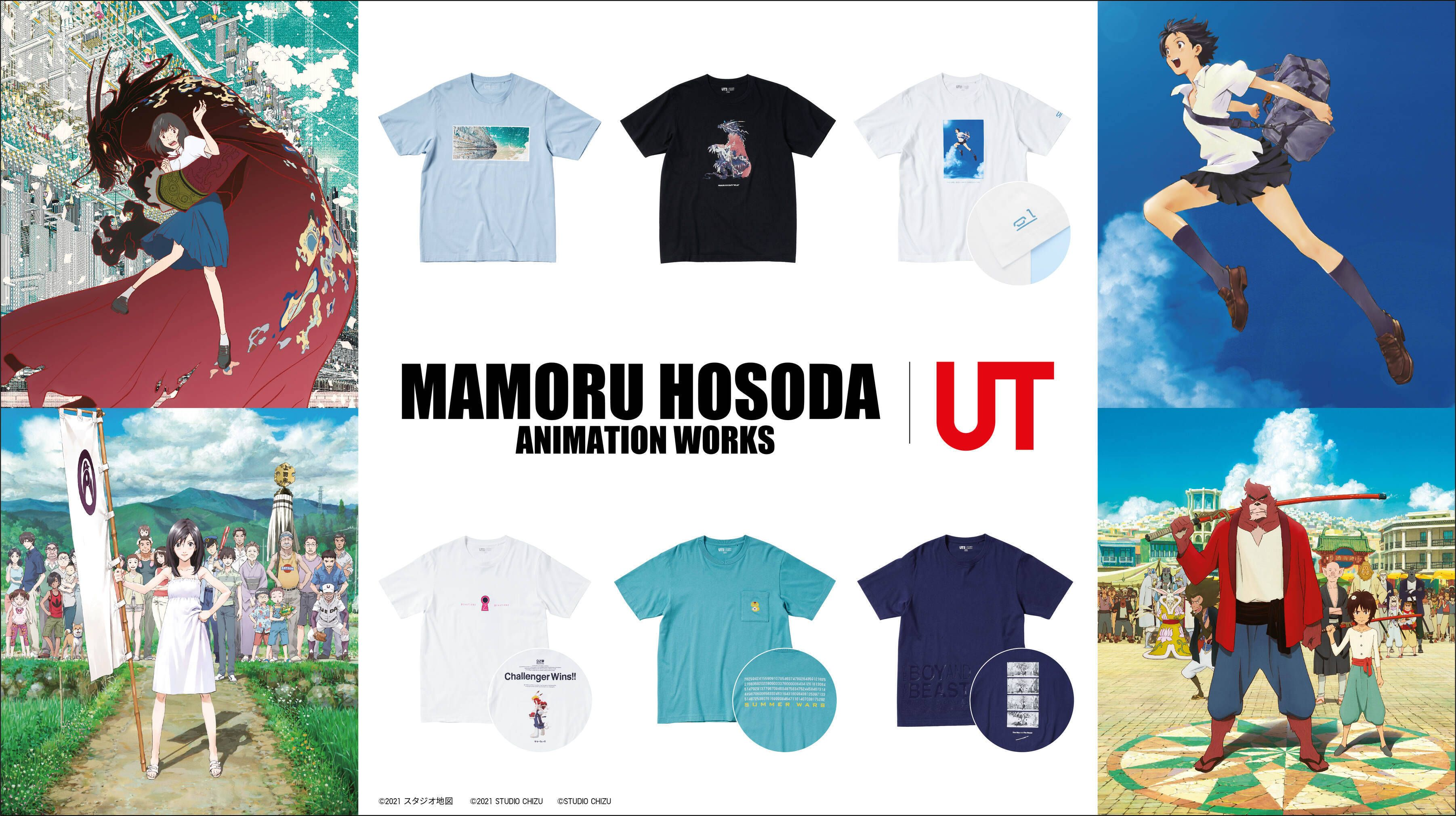 Uniqlo reschedules launch of awaited anime UT Collection photo from IGN Southeast Asia