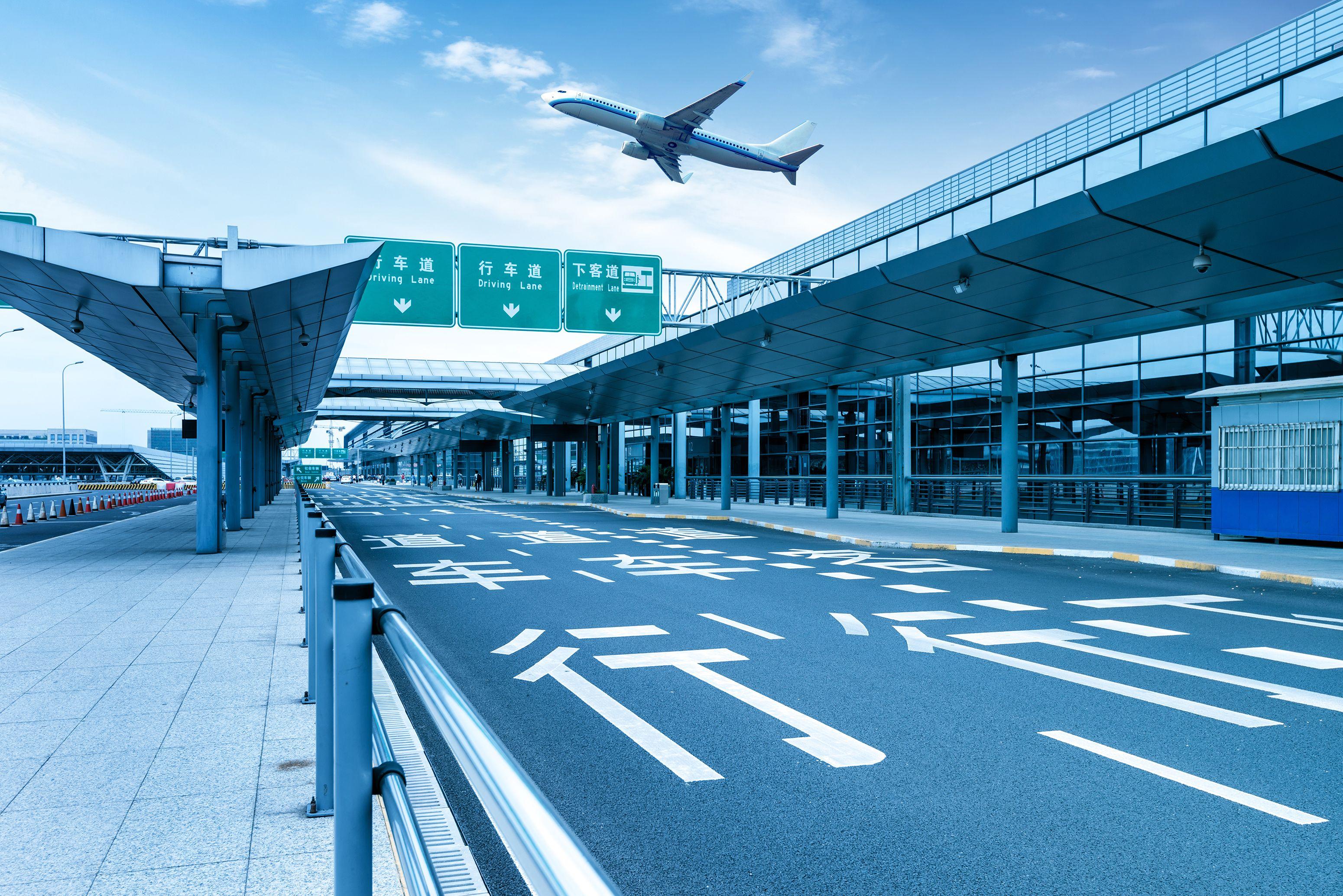 Дорога в аэропорт картинка