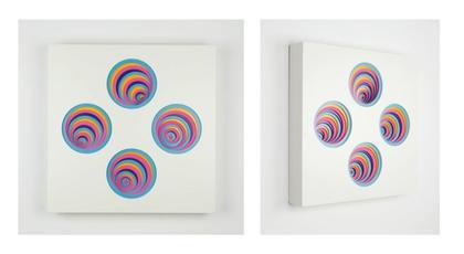 Artwork o.T. (quartette-module) by Daniel Engelberg