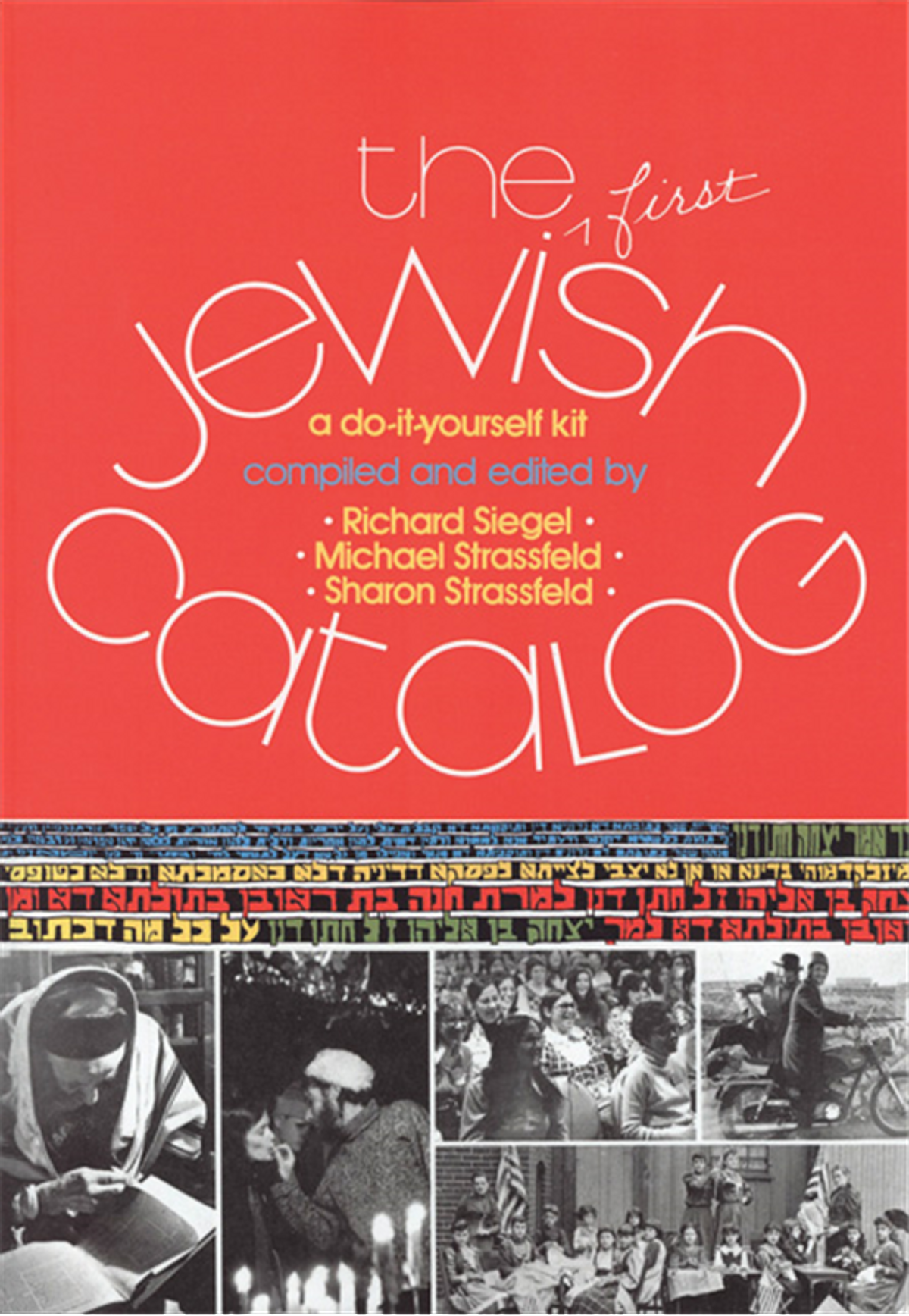 Remember 'The Jewish Catalog'? - Tablet Magazine