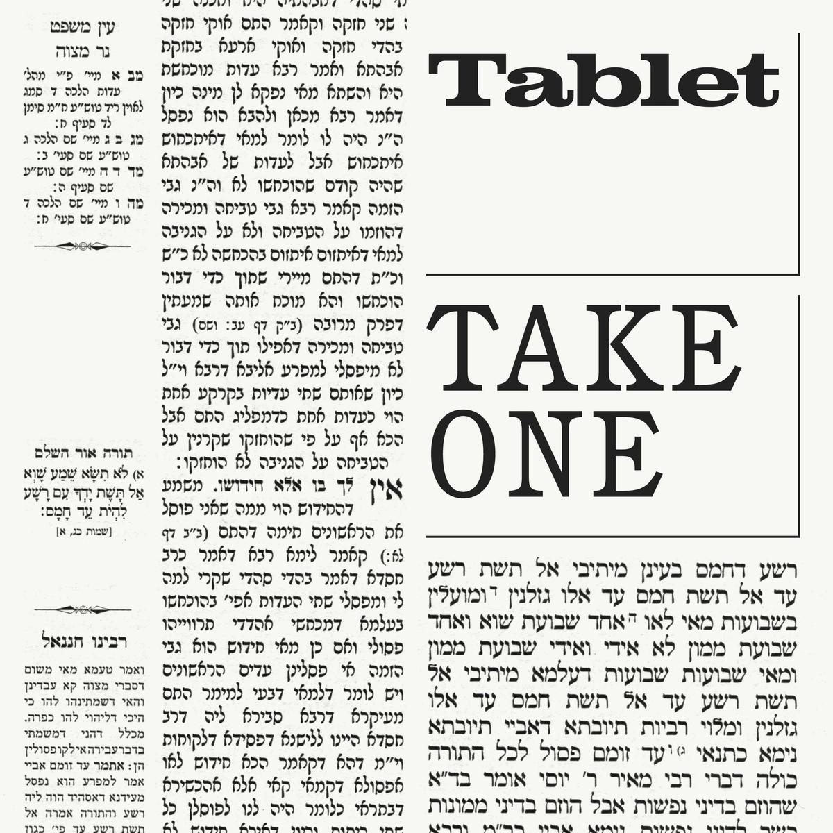 Shabbat124