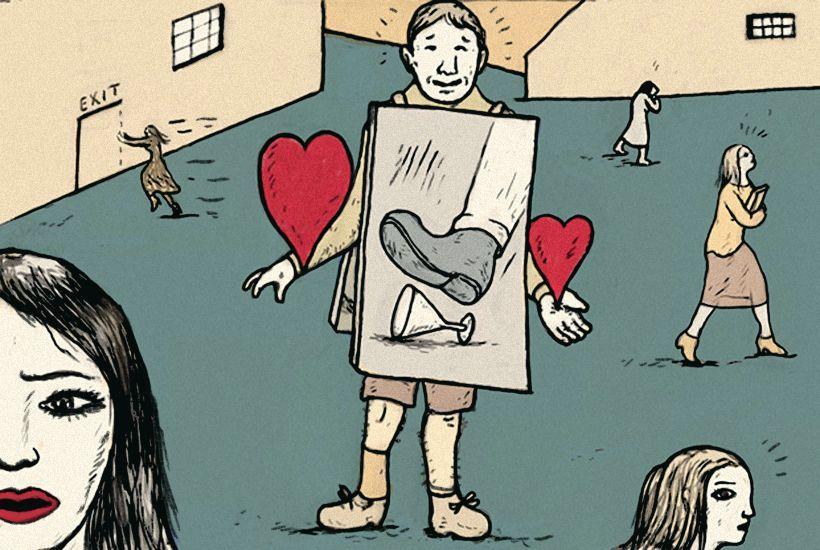 dating iudaism