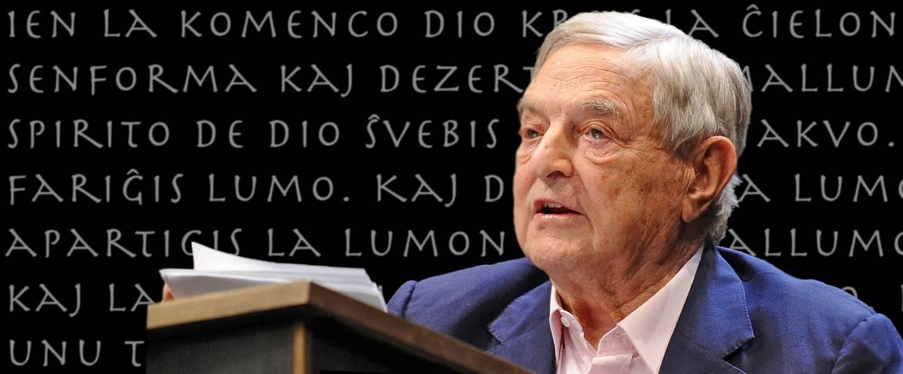 George Soros courtesy of Wikipedia