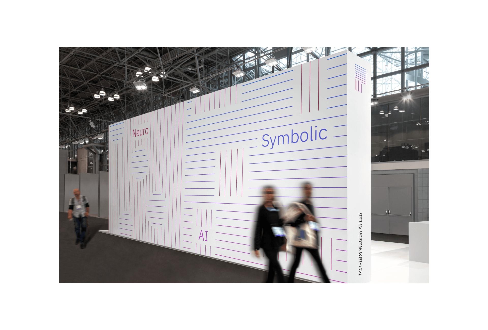 MIT-IBM Watson AI Lab Conference Wall