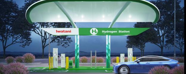Toyota - Hydrogen Refueling Station